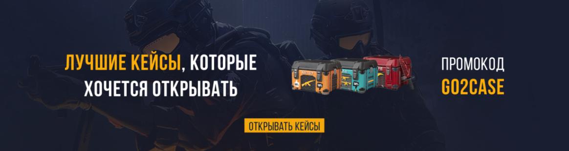 купить ключ кс го за 300 рублей